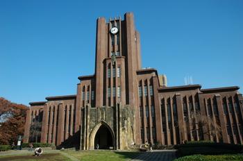 東京大学.JPG